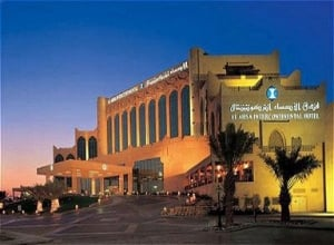 Al-Ahsa Domestic Airport