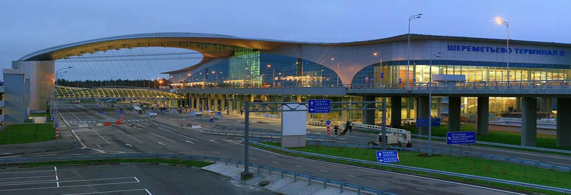 Hotels Near Moscow International Airport