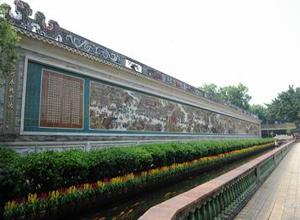 Zini Baomo Garden