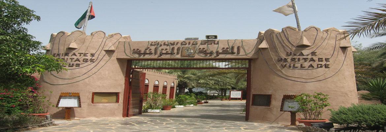 Abu Dhabi Heritage Village Abu Dhabi Halal Trip