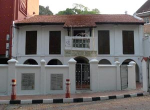 The Stamp Museum in Melaka