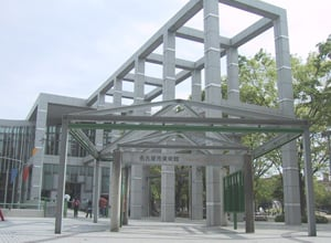 Nagoya City Art Museum