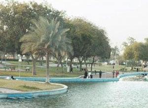 King Fahd Park