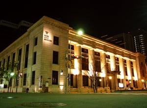 Kobe City Museum