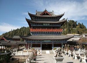 Mu Palace