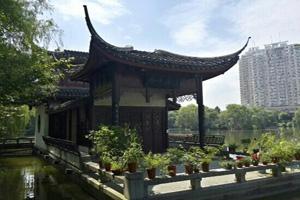 Xiuhu Park