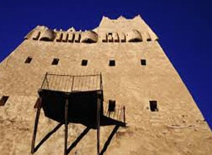 Shada Palace