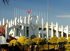 CHOGM Park