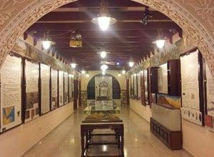 Al Tayebat City Museum