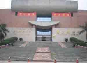 Panyu Museum