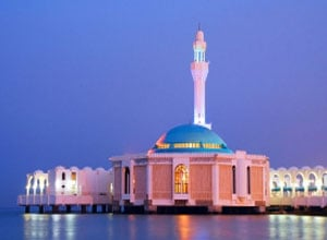 Masjid Al Rahma - Floating Mosque