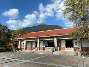 Yangmingshan National Park Headquarters