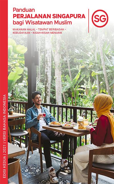 Panduan Perjalanan Singapura bagi Wisatawan Muslim 2021