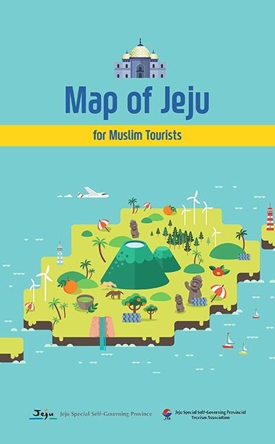 Discover Jeju - Muslim friendly map of Jeju
