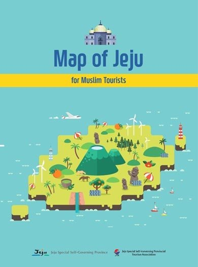 Discover Jeju - Muslim friendly map of Jeju, South Korea