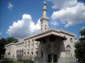 Al Islam Mosque and Muslim Center