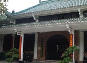 Huaisheng Mosque, Guangzhou
