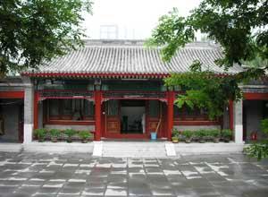 Beijing Nandouya Mosque
