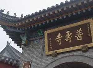 Beijing Jinshifang Street Mosque