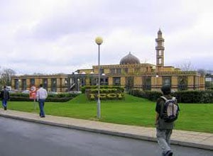 Al-Mustafa Islamic Educational and Cultural Centre