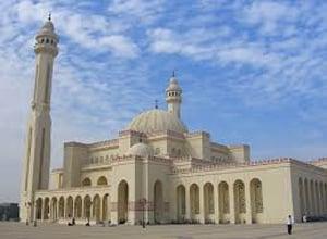 Al-Fatih Masjid
