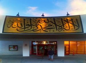 Masjid Assalam, Ottawa