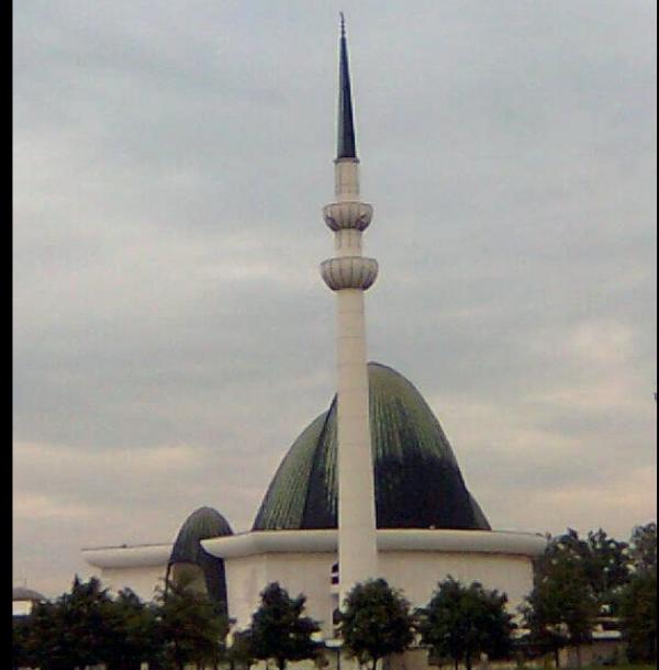 Zagrebaka Damija Masjid Mosque In Zagreb Halal Trip