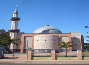 Islamic Centre of Campinas
