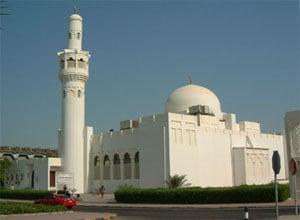 Al Othman Mosque