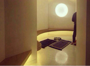 Selfridges Prayer Room