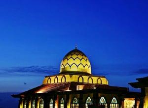 Masjid Al Hussain