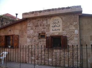Abdul Majid Masjid