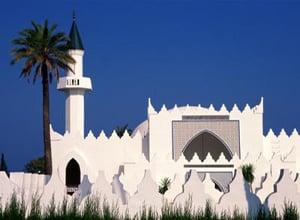 Al Risalat Masjid, Marbella