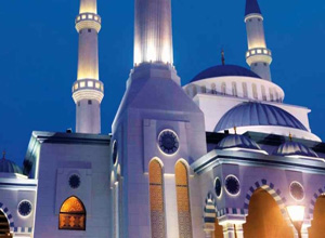 Al-Faruq Omar Center