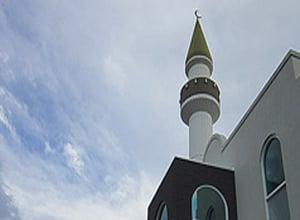 Fitzroy Turkish Islamic Society
