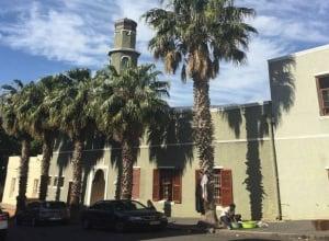 Auwal Masjid