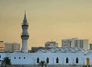 Juffali Mosque