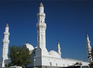 Qubba Masjid Saudi Arab
