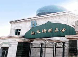 Qiaokou Mosque, Wuhan