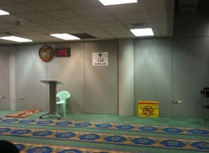 Prayer room 1 @ Bangkok Suvarnabhumi Airport