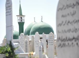 Bilal Bin Rabah Masjid