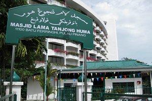 Masjid Lama Tanjung Huma Batu Ferringi