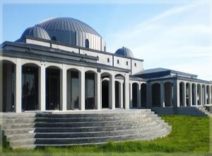 Australian Islamic Cultural Centre