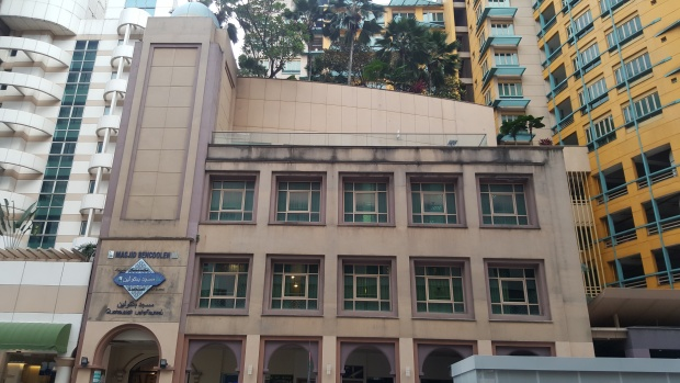 Find Prayer Places And Mosques In Bencoolen Singapore