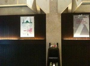 Prayer room 2 @ Bangkok Suvarnabhumi Airport