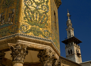 Ummayad Mosque Syria