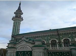 Äcem Mosque