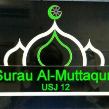 Surau al-Muttaqun