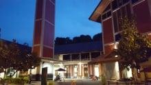 Kampung Siglap Mosque