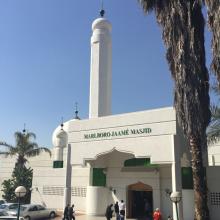 Marlboro Masjid
